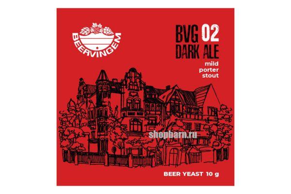Дрожжи пивные Beervingem Dark Ale BVG02