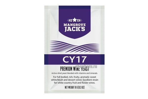 Дрожжи винные Mangrove Jack's - CY17
