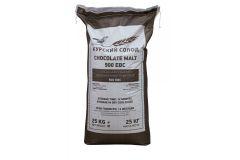Солод ячменный Шоколадный EBC 900 (Курский солод), 25 кг.